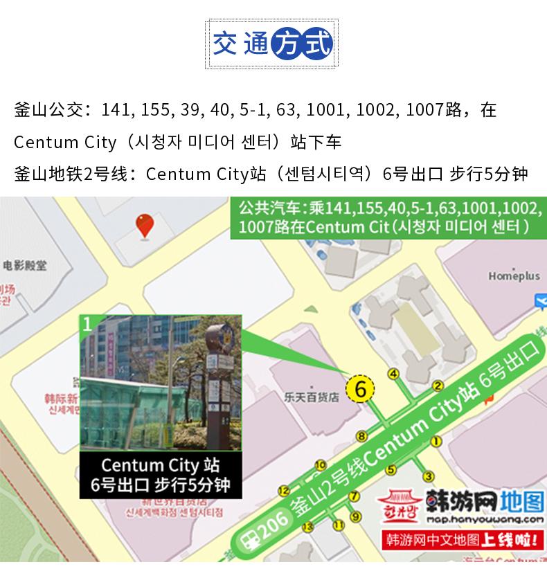 釜山DAH完整的世界艺术展-详情页_13.jpg