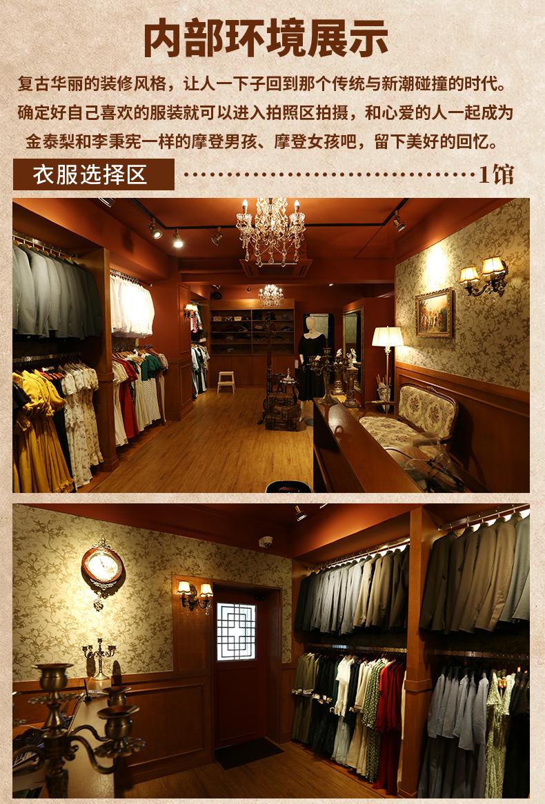 京城衣服复古服装租赁-详情页_06.jpg