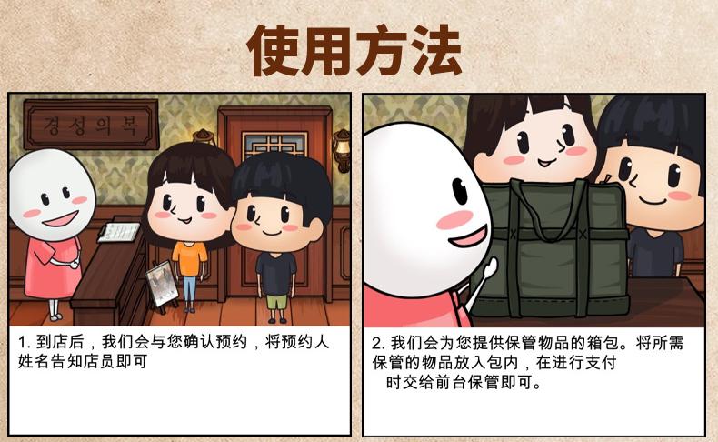 京城衣服复古服装租赁-详情页_12.jpg