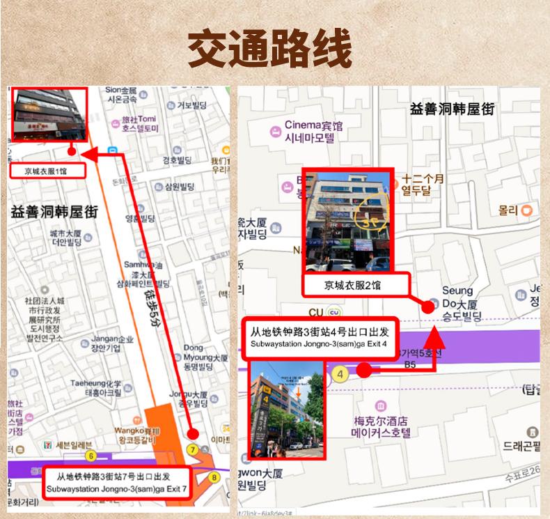 京城衣服复古服装租赁-详情页_14.jpg