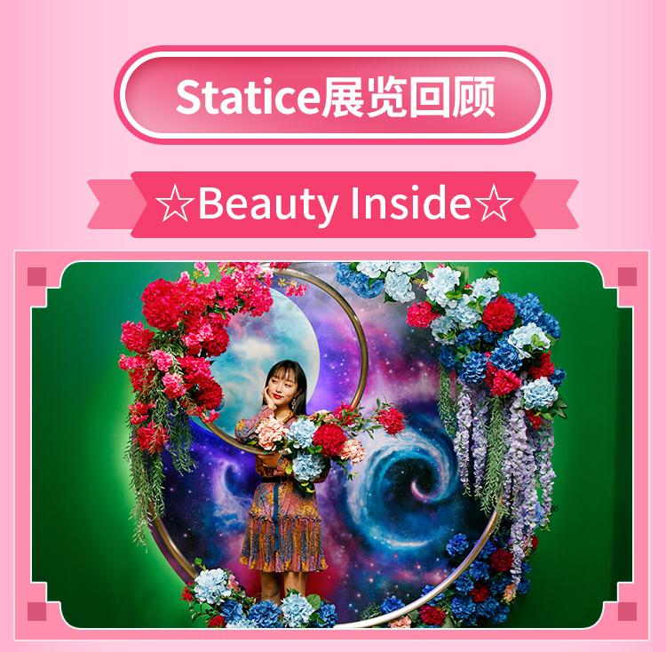 首尔Hello心动拍照展览馆-详情页_10.jpg