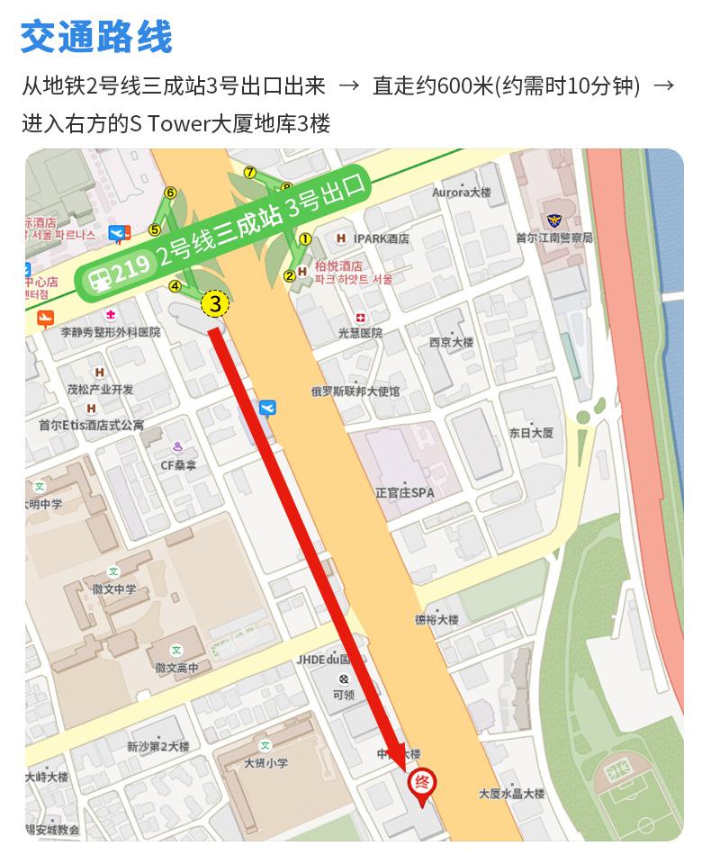 Vaunce弹床公园江南三星店-详情页_07.jpg