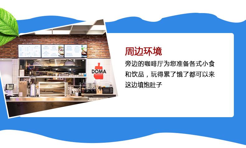 Vaunce弹床公园釜山龙湖W中心店-详情页_06.jpg
