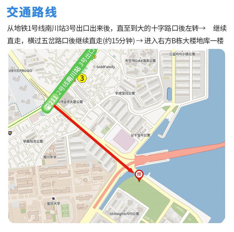 Vaunce弹床公园釜山龙湖W中心店-详情页_07.jpg