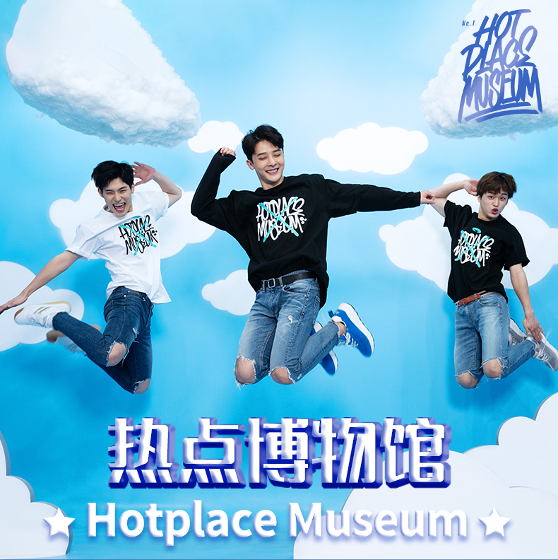 horplace-museum-详情页_01.jpg