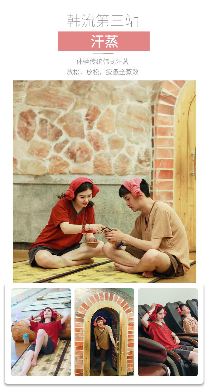 首尔韩流文化体验一日游-详情页_07.jpg