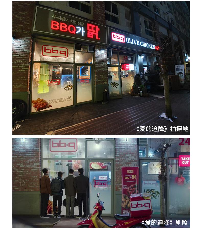 首尔韩流文化体验一日游-详情页_10.jpg