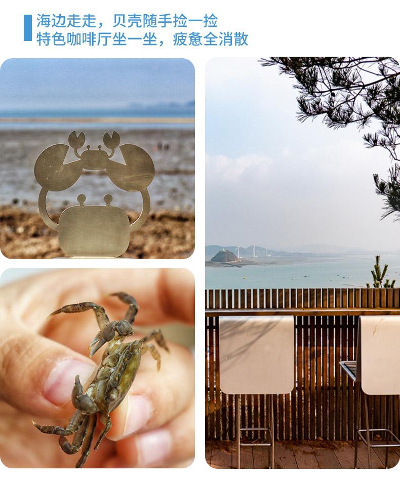 EG-TOUR-B富川&始兴&济扶岛-详情页_12.jpg