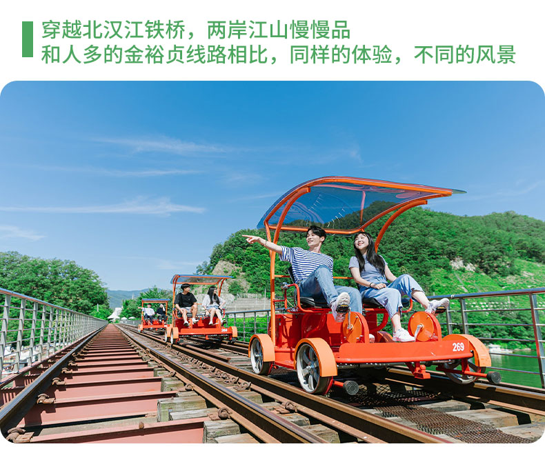 EG-TOUR-C加平&杨平-详情页_09.jpg
