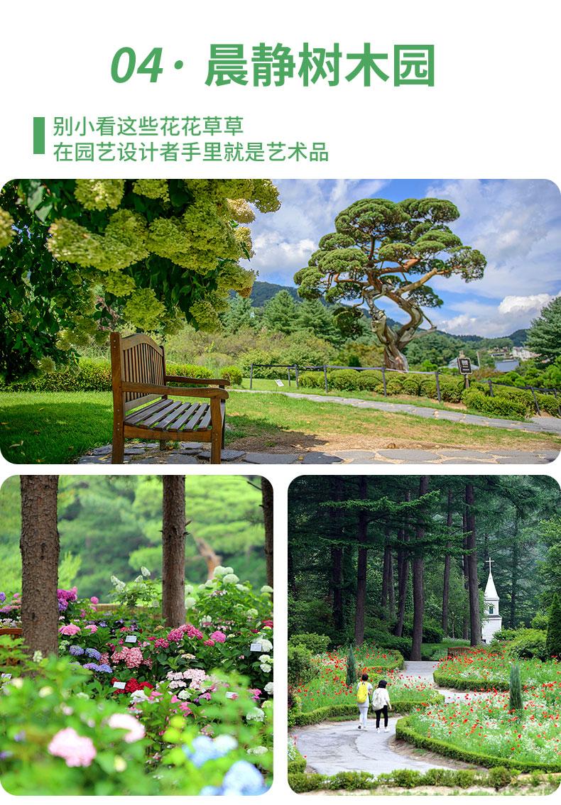 EG-TOUR-C加平&杨平-详情页_11.jpg