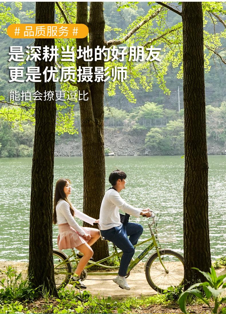 春季南怡岛+小法国村+铁路自行车一日游-详情页_06.jpg