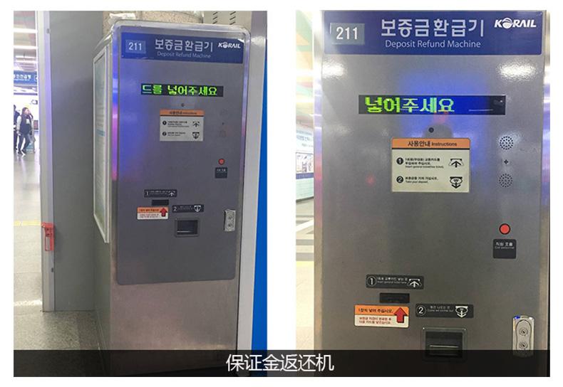 仁川机场-首尔快线arex直达列车-详情页_06.jpg