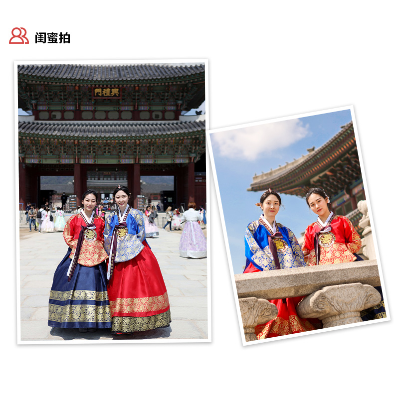 景福宫叽叽喳喳韩服租赁-新详情页_07.jpg