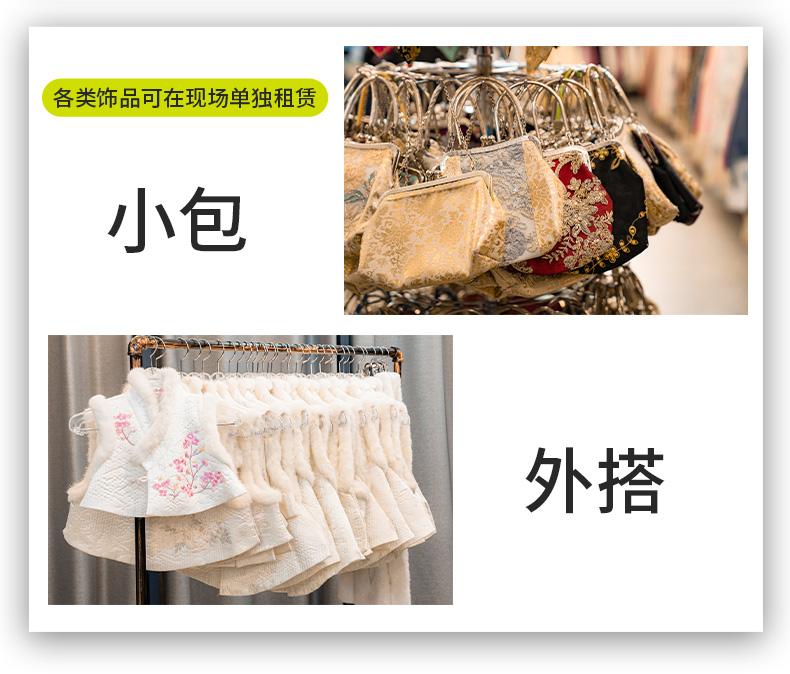 景福宫叽叽喳喳韩服租赁-新详情页_11.jpg