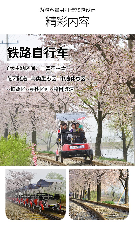 义王沿湖铁路公园-详情页_04.jpg