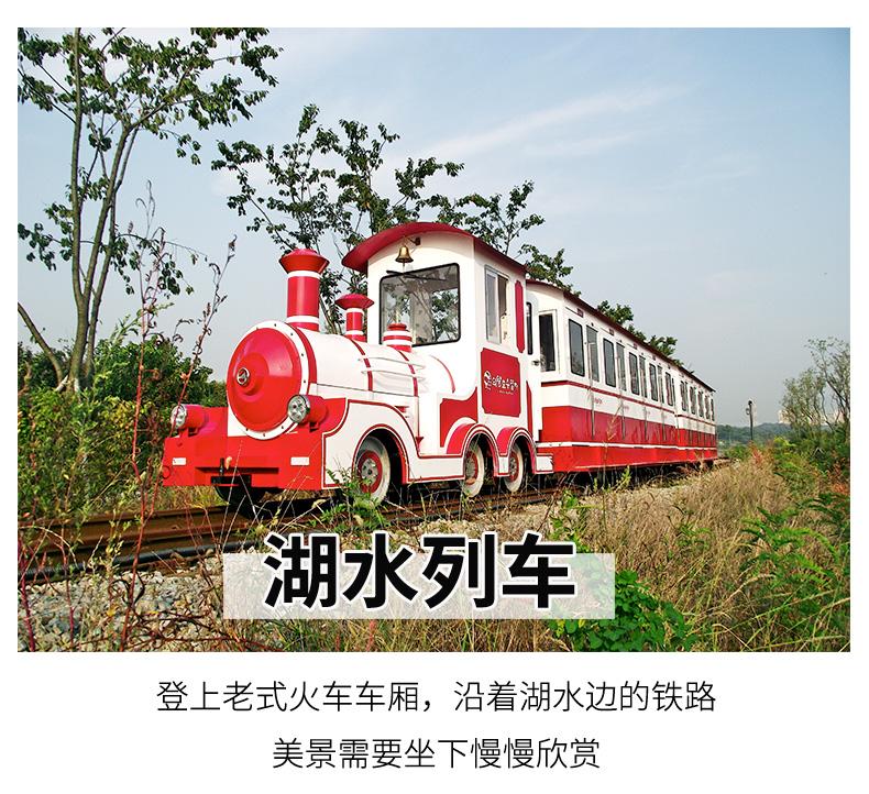 义王沿湖铁路公园-详情页_05.jpg