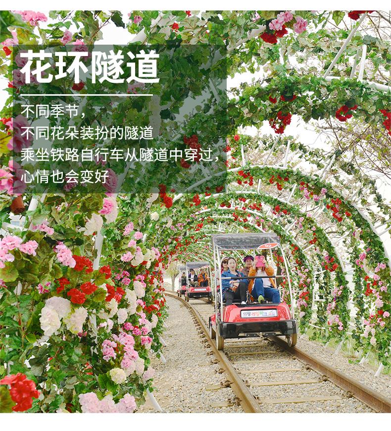 义王沿湖铁路公园-详情页_06.jpg