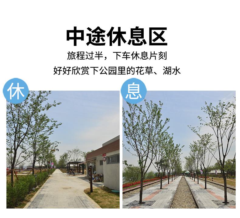 义王沿湖铁路公园-详情页_08.jpg