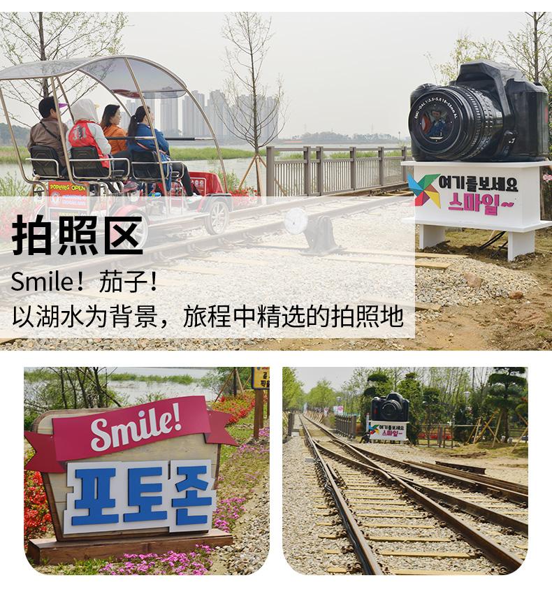 义王沿湖铁路公园-详情页_09.jpg