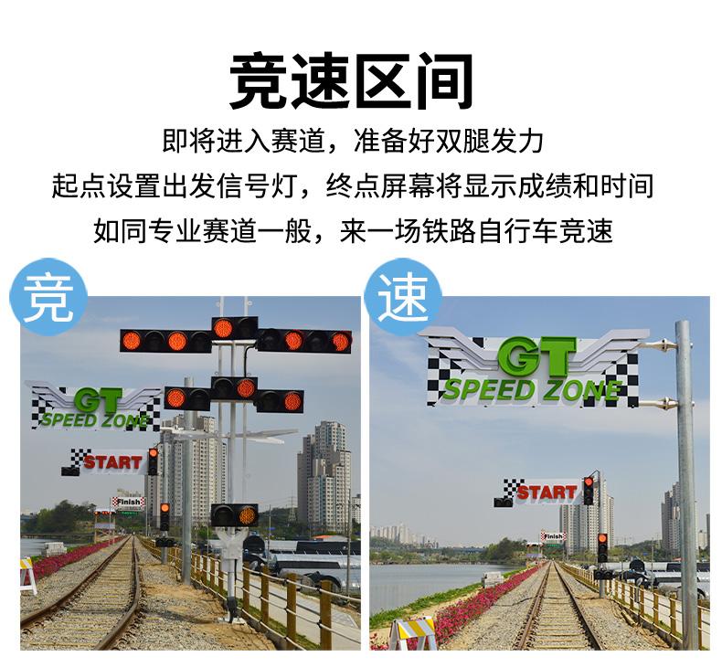 义王沿湖铁路公园-详情页_10.jpg