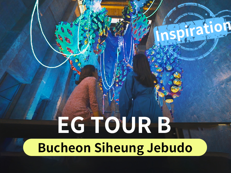 EG TOUR BUS-B Course