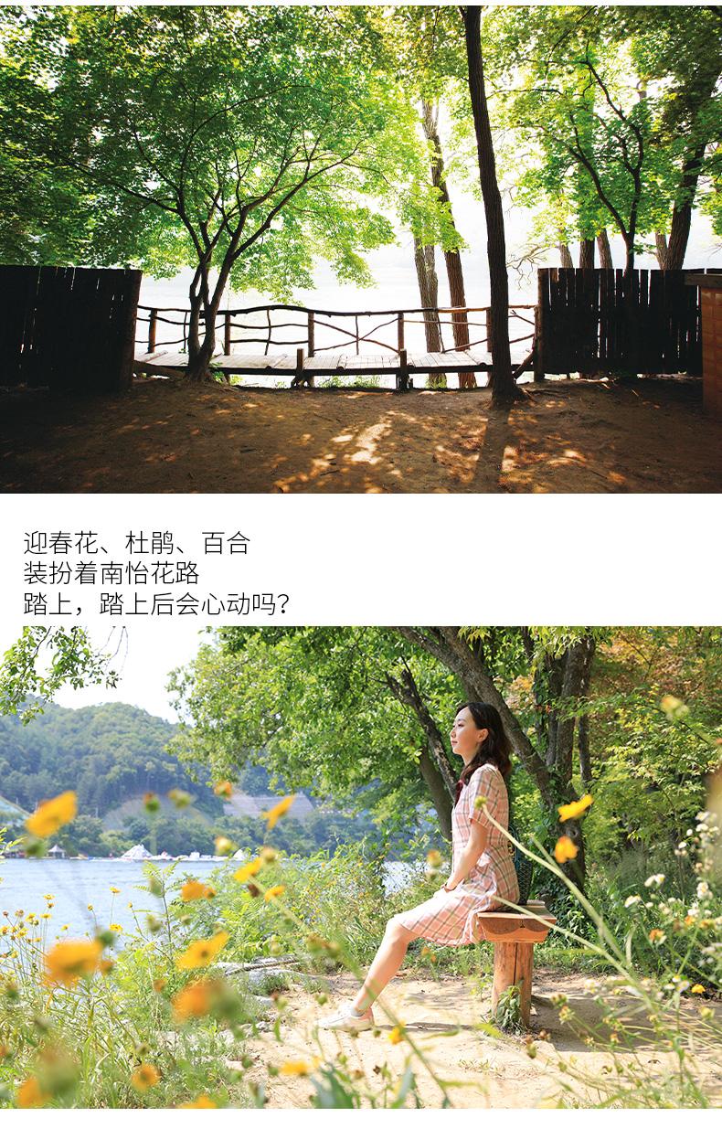 2020初夏-南怡岛+小法国村+铁路自行车一日游-详情页_15.jpg