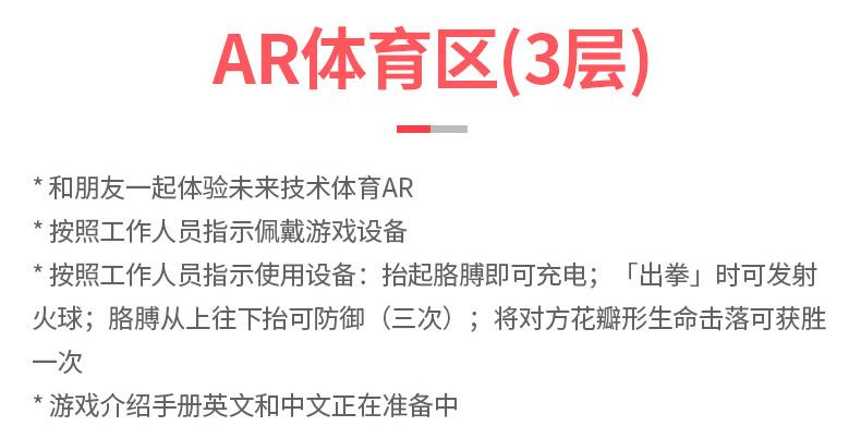 首尔VRIGHTVR主题乐园门票在线预订优惠_韩游网_08.jpg