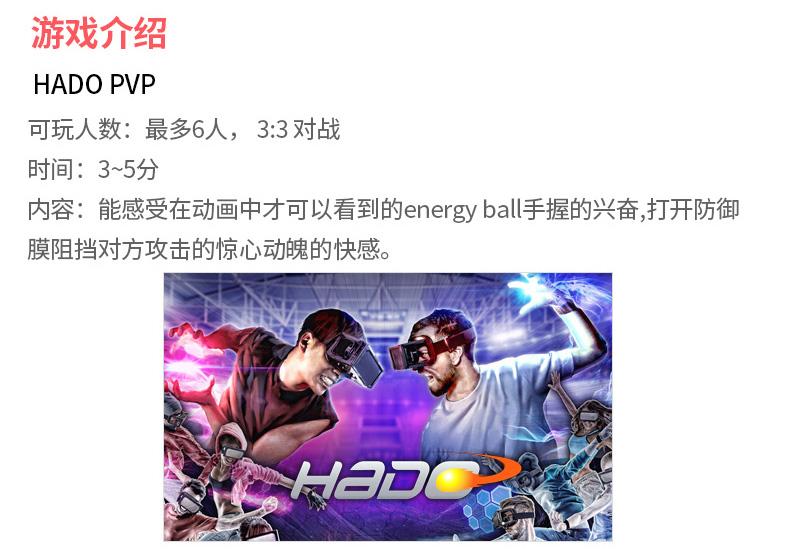 首尔VRIGHTVR主题乐园门票在线预订优惠_韩游网_09.jpg