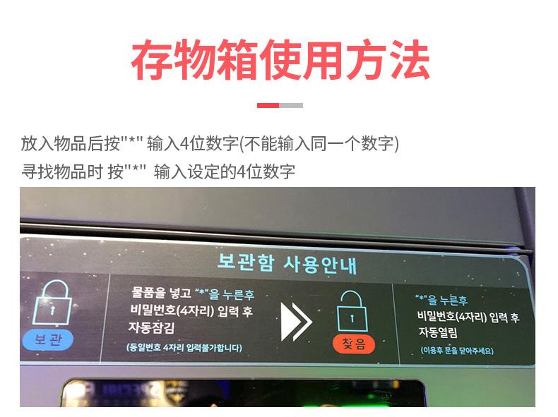 首尔VRIGHTVR主题乐园门票在线预订优惠_韩游网_11.jpg