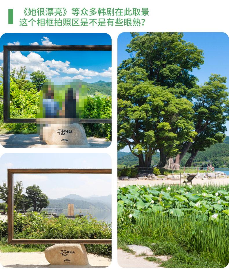 EG-TOUR-D加平&杨平-详情页_05.jpg