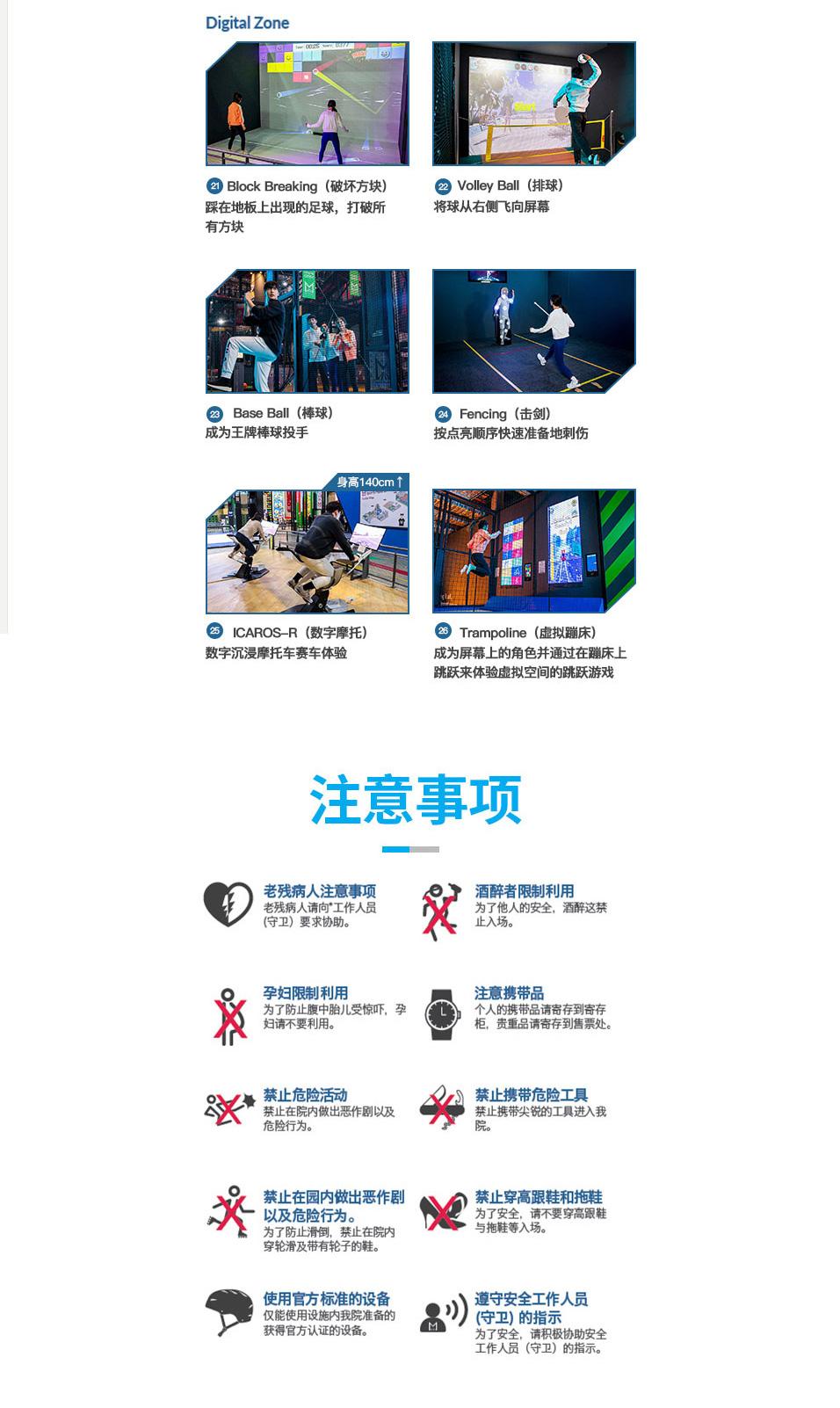 运动萌兽Sportsmonster主题乐园_07.jpg
