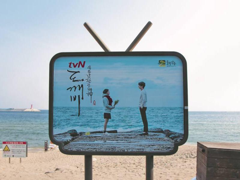 江陵_观光_包车_KTX_在线预订-韩游网