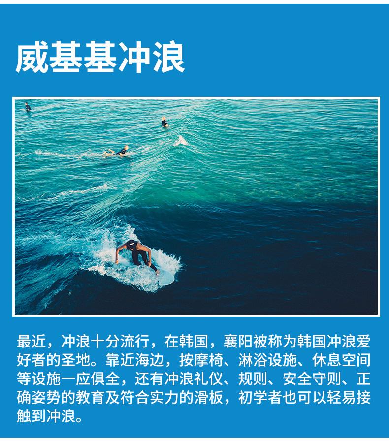 襄阳(1)_05.jpg