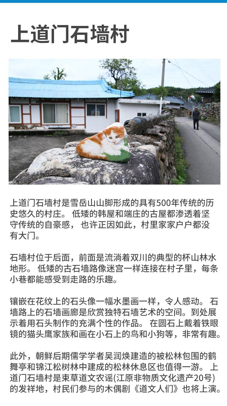 襄阳(1)_08.jpg
