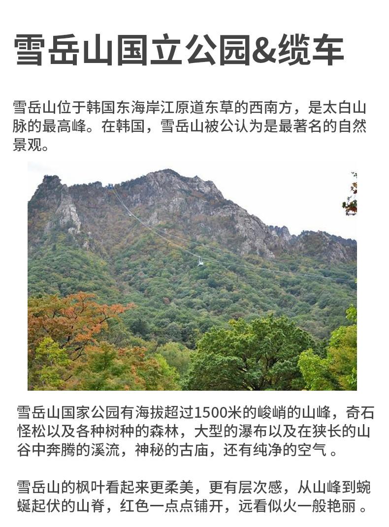 襄阳(1)_06.jpg