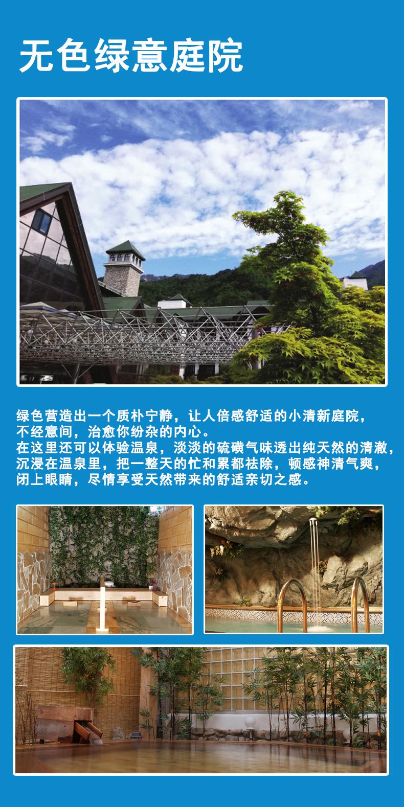 襄阳(1)_09.jpg
