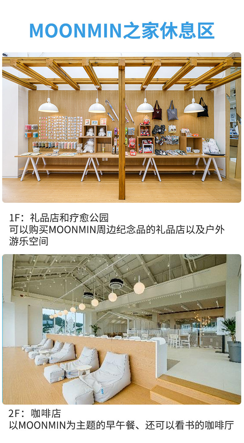 济州岛修改_06.jpg