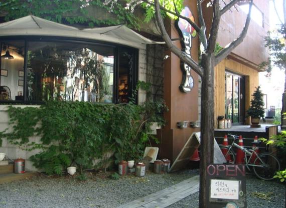 咖啡王子1号店3