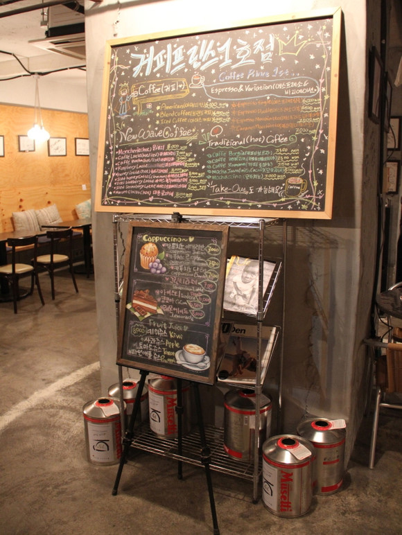 咖啡王子1号店6