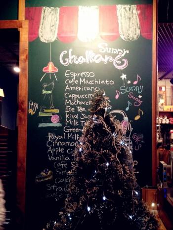 咖啡王子1号店12