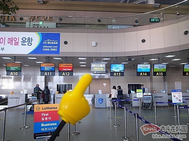 釜山金海机场退税
