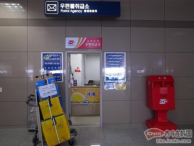 釜山金海机场退税2