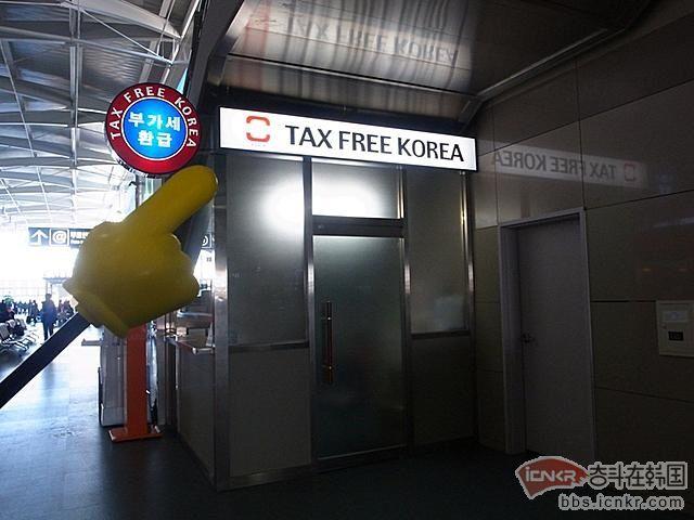 釜山金海机场退税1