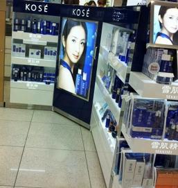 雪肌精仁川机场专柜_韩国购物_韩游网