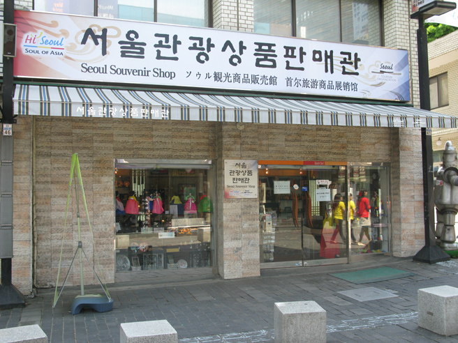 仁寺洞首尔旅游商品展销馆_韩国购物_韩游网