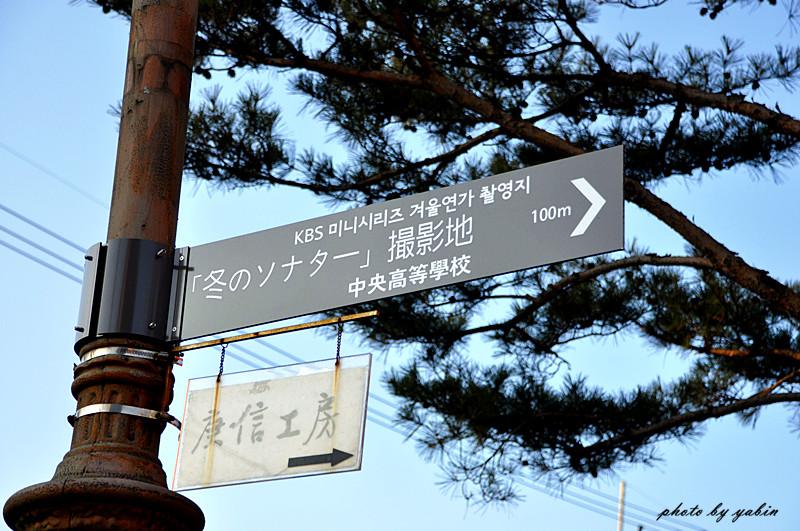 DSC_0099_副本.jpg