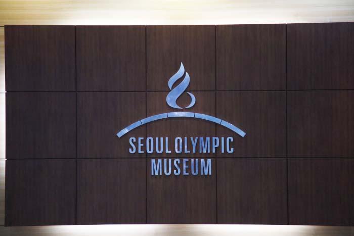 首尔奥林匹克纪念馆5