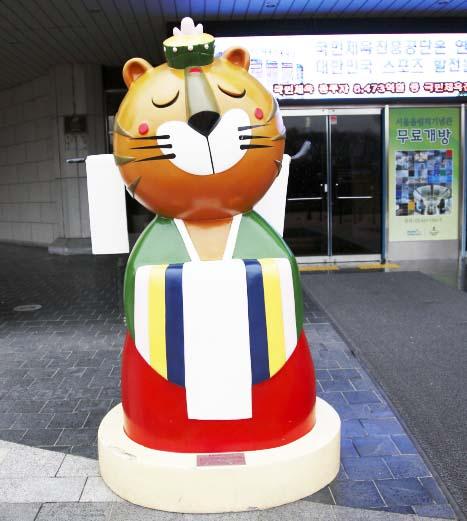 首尔奥林匹克纪念馆9