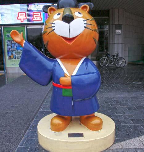 首尔奥林匹克纪念馆10