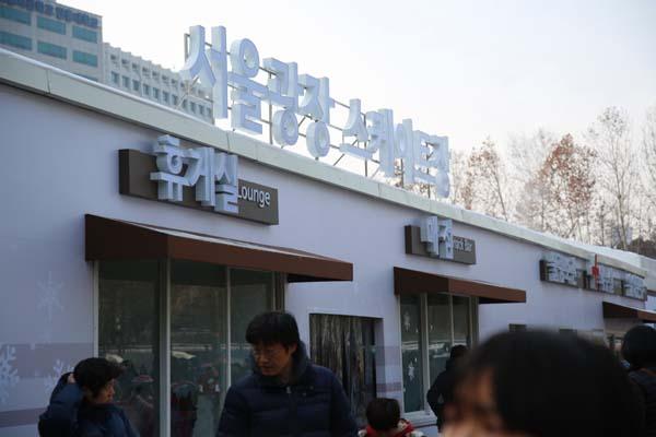 韩国首尔广场冬日图13